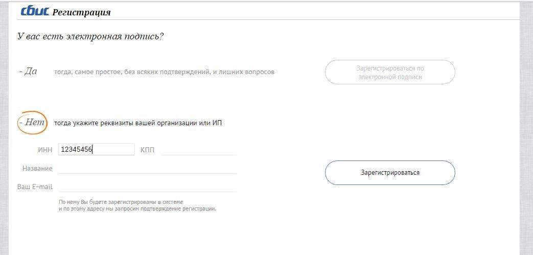регистрация ип википедия